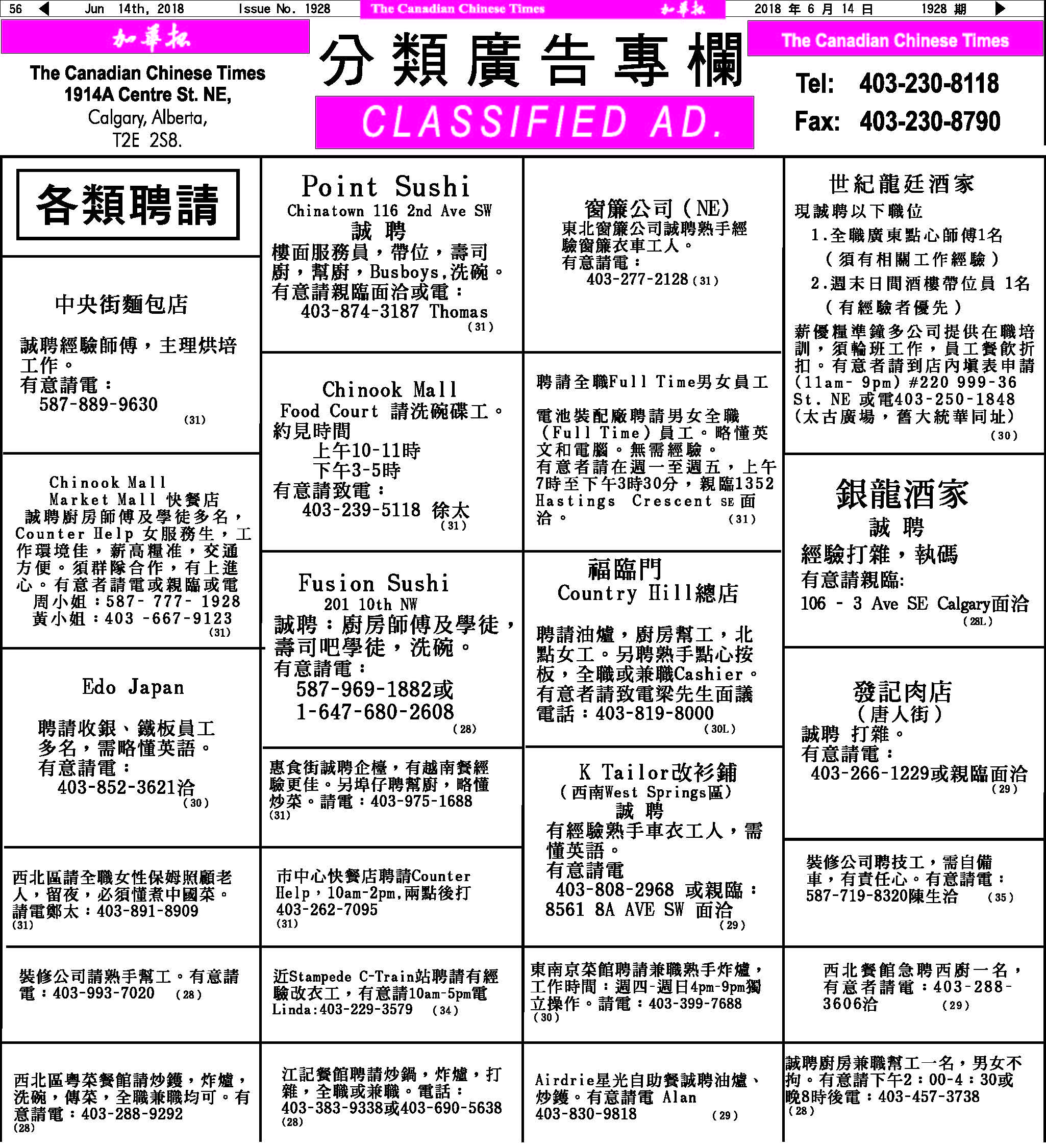 Classifieds Issue #1928 June 14, 2018